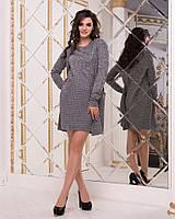 Комплект комбінований (кардиган + плаття) сірого кольору, фото 1