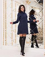 Платье-туника синего цвета , фото 1