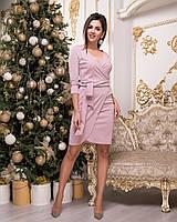 Ошатне плаття кольору пудри