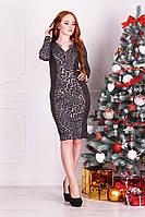 Жіноче леопардове плаття зі вставками