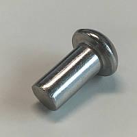 Заклепка алюминиевая 5х12 с полукруглой головкой под молоток DIN 660