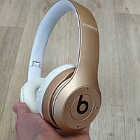 Накладные беспроводные Bluetooth наушники Beats Solo 3 Wireless золотые