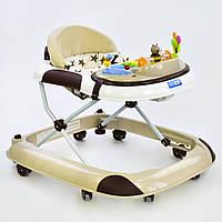 Детские ходунки JOY W 1121 PB 8 Бежевый с музыкальной игровой панелью Гарантия качества, фото 1