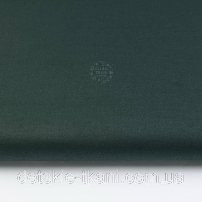 Однотонная польская бязь малахитового зелёного цвета шириной 160 см (№2231а).