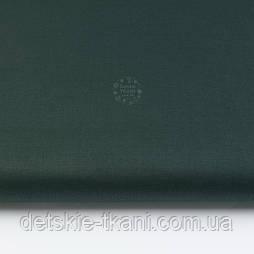 Однотонна польська бязь малахітового зеленого кольору шириною 160 см (№2231а).