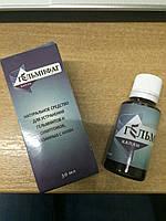 Гельмифаг капли - препарат от паразитов