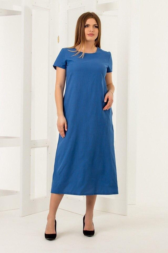 Платье летнее цвета индиго