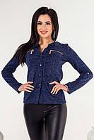 Женская кофта синего цвета