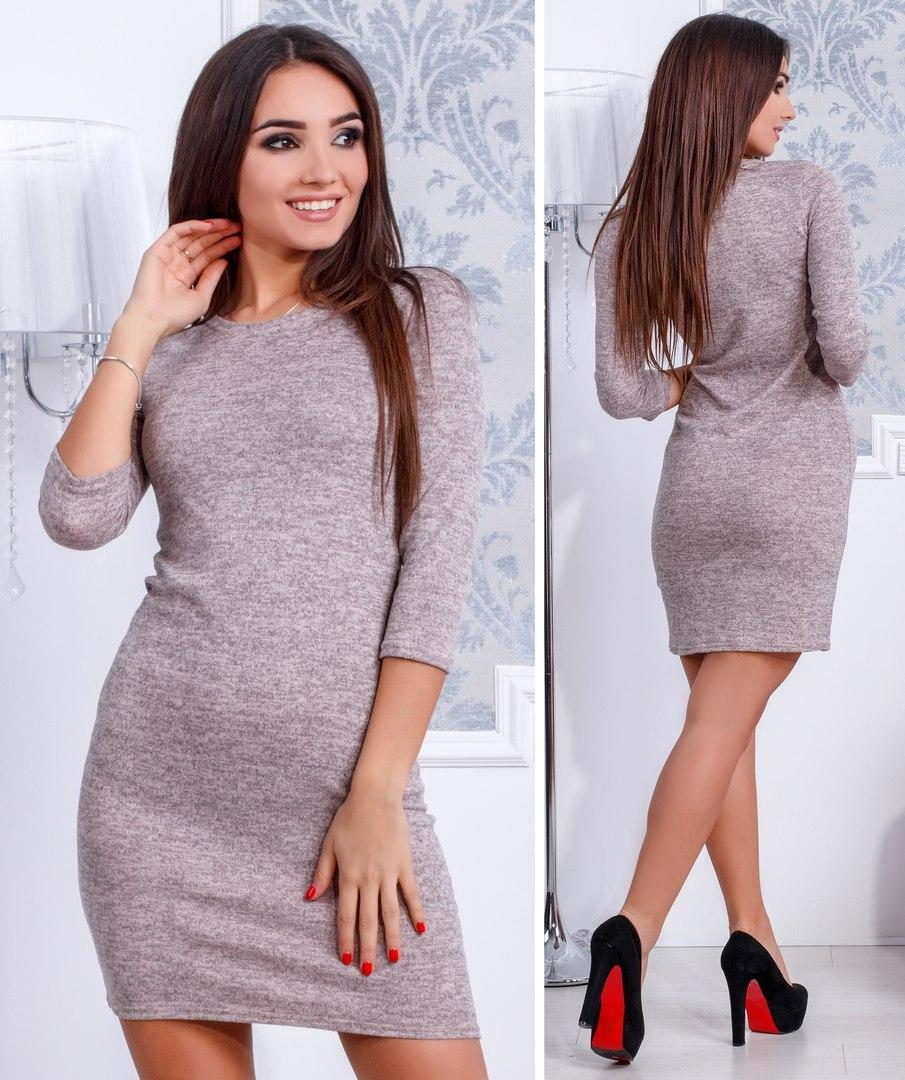 Женское платье,  цвета  пудры из ангоры