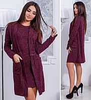 Комплект женски (кардиган + платье) бордового цвета