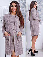 Комплект женски (кардиган + платье)  цвета пудры