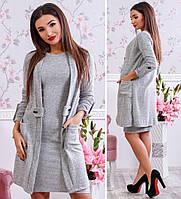 Комплект женский (кардиган + платье) светло-серого цвета