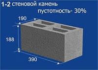 Полублок  рядовой М-35 (390*190*120)