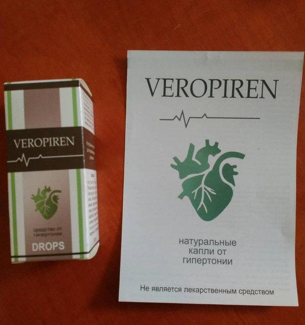Veropiren - Капли от гипертонии (Веропирен)