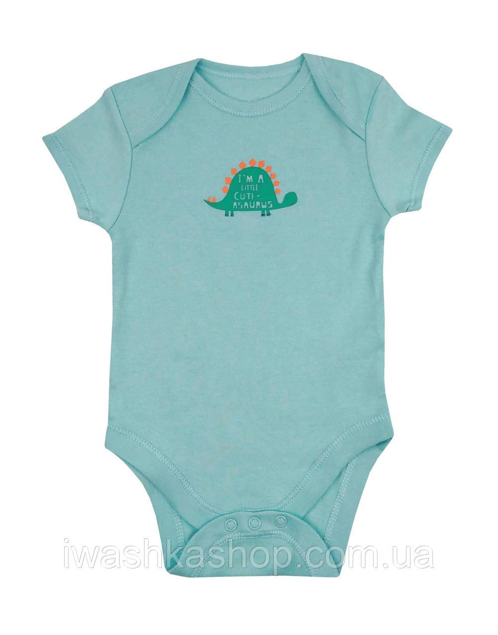 Боді з коротким рукавом з динозавром для новонародженого хлопчика до 1 місяця (4,5 кг), Early days by Primark