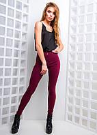 Трендовые джинсы с классической талией и молнией сзади, фото 1