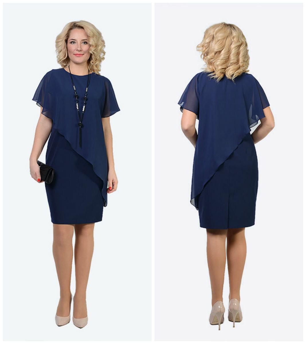 Изящное женское нарядное платье с шифоновыми рукавами р 46.48.50.52.54