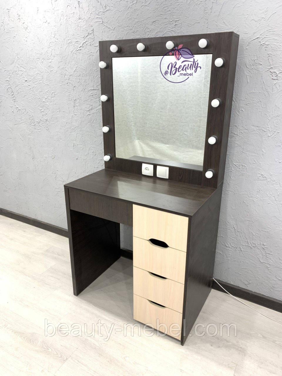 Гримерный столик с открывающимся зеркалом