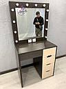 Гримерный столик с открывающимся зеркалом, фото 5