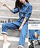 Комбинезон плотный джинс сзади и по бокам есть карманы. Размер: 42-46. Цвет: синий (6318), фото 5