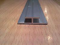 Алюминиевый профиль - двутавр алюминиевый 28х6,7х1,1
