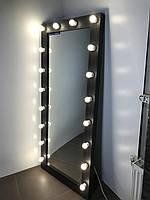 Купить зеркало напольное в раме 800×1 800 мм. Гримерный зеркала с подсветкой. Зеркало с лампами.