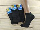 Носки женские с сеткой Style Luxe Стиль Люкс спорт  Украина LYCRA чёрные НЖЛ-03234, фото 5