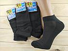Носки женские с сеткой Style Luxe Стиль Люкс спорт  Украина LYCRA чёрные НЖЛ-03234, фото 6