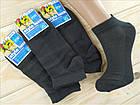 Носки женские с сеткой Style Luxe Стиль Люкс спорт  Украина LYCRA чёрные НЖЛ-03234, фото 2