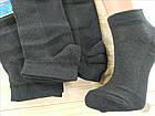 Носки женские с сеткой Style Luxe Стиль Люкс спорт  Украина LYCRA чёрные НЖЛ-03234, фото 3