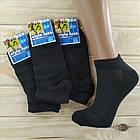 Носки женские с сеткой Style Luxe Стиль Люкс спорт  Украина LYCRA чёрные НЖЛ-03234, фото 4