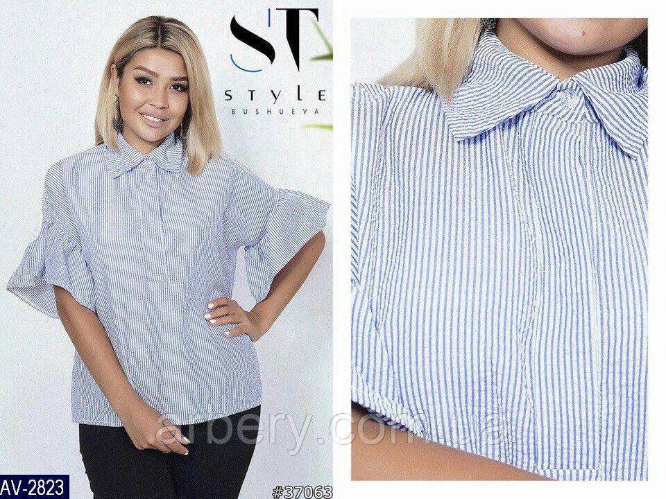 9400604f764 Женская батальная летняя рубашка в полоску  продажа