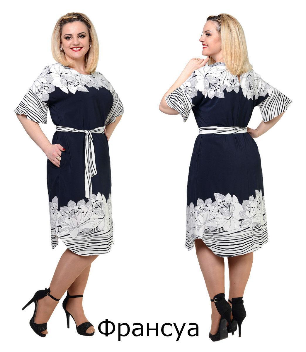 Изящное женское нарядное платье  р. 48.50.52.54