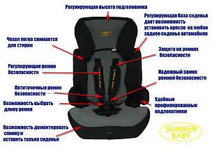 Автокресло детское SUMMER BABY 9-36 кг, фото 3