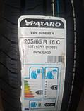 Легкогрузовые шины SUMMER VAN Paxaro  205 65 R16c лето, фото 2