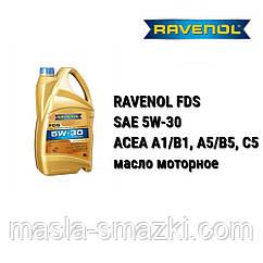 RAVENOL FDS 5w-30 масло моторное /MB-229.6, Fiat 9.55535-G1/