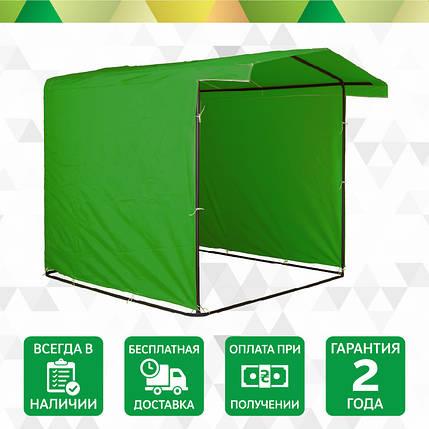 "Торговая палатка ""Стандарт+"" 2х2 метра., фото 2"