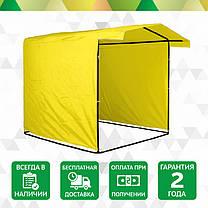 "Торговая палатка ""Стандарт+"" 2х2 метра., фото 3"
