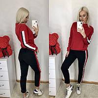 Женский спортивный костюм с 42 по 46 рр двойка (штаны + кофта) ткань - джерси