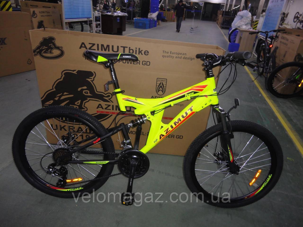 """Велосипед горный двухподвесный AZIMUT POWER 24"""""""