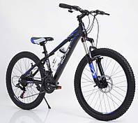 """Стильный спортивный велосипед BLAST-S300 26"""", рама 17"""", синий, фото 1"""