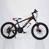 """Стильный спортивный велосипед BLAST-S300 20"""", рама 11"""", красный, фото 1"""