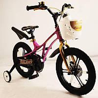 """Детский велосипед SIGMA GALAXY Violet 16"""" магниевая рама (Magnesium), фото 1"""