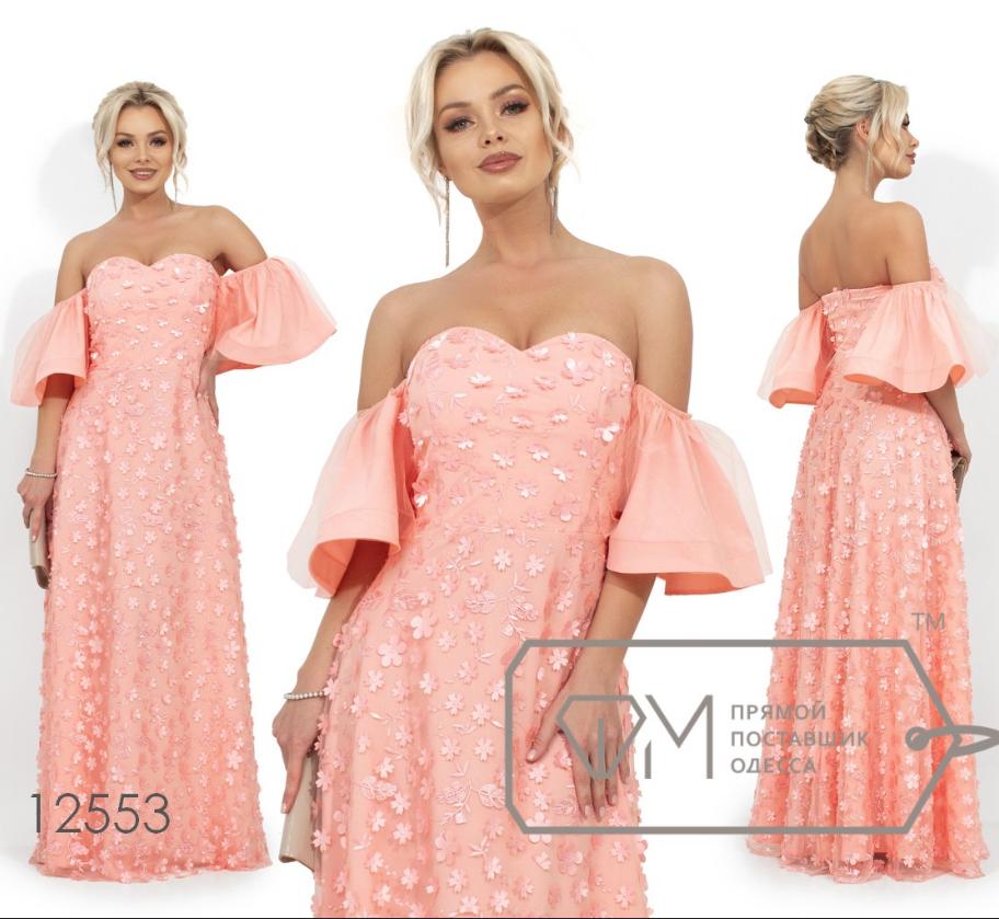 c6e86d1cf9c Вечернее платье макси в пол длинное размеры 42