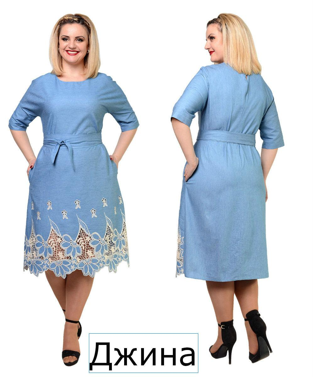 Красивое женское джинсовое платье Джина с карманами, р. 46,48,50,52