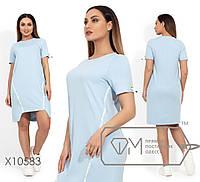 Платье женское, батал от ТМ Фабрика моды Размеры: 48,50,52,54