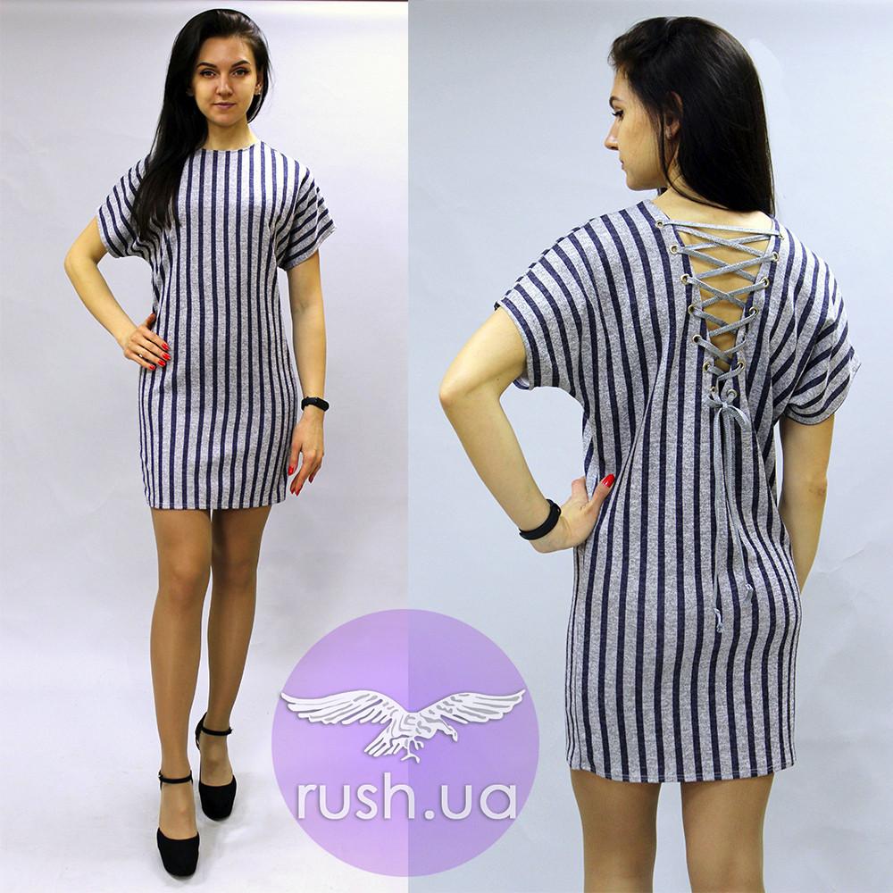 d7996d206cf5d65 Женское платье в полоску с люверсами - RUSH STORE интернет-магазин женской  одежды в Николаеве