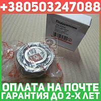 ⭐⭐⭐⭐⭐ Подшипник 204 (6204) коробка отбора мощности ГАЗ, двигатель КамАЗ, ДТ-75, ВОМ Т-150 (Дорожная Карта)  204