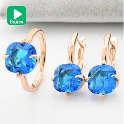 """Набор """"Перфекто"""" 90142 кольцо размер 17 + серьги 22*11 мм, голубые фианиты, позолота РО"""