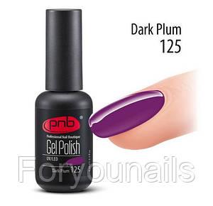 Гель-лак PNB 125 Dark Plum 8 мл